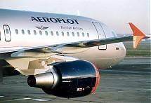 Foto: Aeroflot