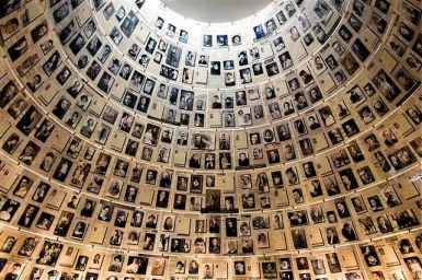 Jerusalem: Die Halle der Namen in der Yad Vashem Gedenkstätte - Foto: Noam Chen/IMOT