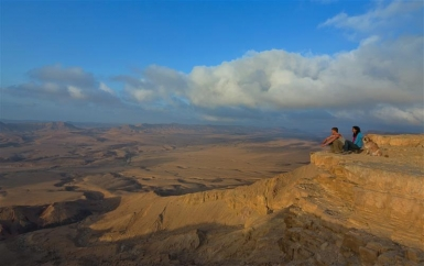 Atemberaubend schön: der Ramon Krater im Negev - Foto: Dafna Tal / IMOT